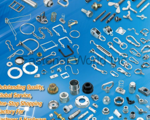 Hardware/Riggings, Fasteners, Tools, Stamping Parts, Turning/Machining Parts, Hooks & Wire Parts(ALISHAN INTERNATIONAL GROUP CO., LTD.)