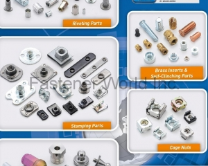 Riveting Parts, Stamping Parts, Customized Parts, Brass Inserts & Self-Clinching Parts, Cage Nuts(J. T. FASTENERS SUPPLY CO., LTD. )