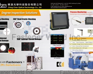 360 Degree Inspection Solutions, Process Monitoring(CHING CHAN OPTICAL TECHNOLOGY CO., LTD. (CCM))