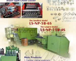 Coldforming Machine(LIAN SHYANG INDUSTRIES CO., LTD.)