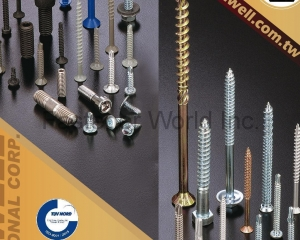 Chipboard Screws(BESTWELL INTERNATIONAL CORP. )