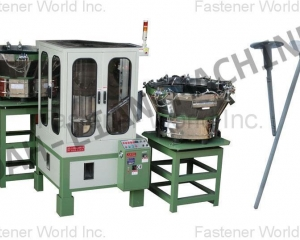 Insulation Plug Assembly Machine(DAH-LIAN MACHINE CO., LTD )