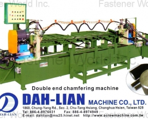 Double Ends Chamfering Machine(DAH-LIAN MACHINE CO., LTD )