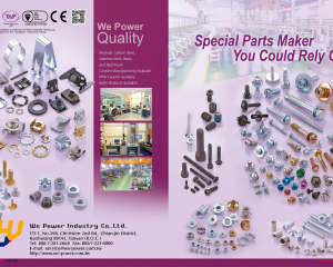 Special Parts(WE POWER INDUSTRY CO., LTD. )