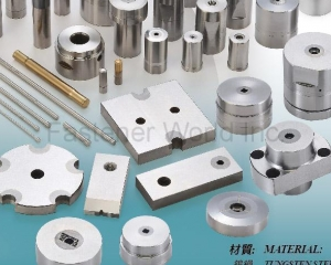 Fastener Molds, Profiled Molds, Forming Molds, Triangle Molds, Strong Beam Molds, 6 Combination Screw Molds(E-FONG DIE MANUFACTURE CO., LTD.)