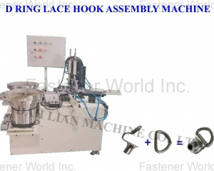 D Ring Lace Hook Assembly Machine for footwear(DAH-LIAN MACHINE CO., LTD )