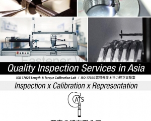 On site inspection / Ring, Thread, Wire Gauge & Torque Device Calibration, SCHATZ Torque Analysis System, microGLEIT Water Based Lubricant, Doerken MKS Corrosion Protection System, SCHLAGER Furnace System, IAC Geometrical Engineers(ASIA TECHNICAL SERVICES)