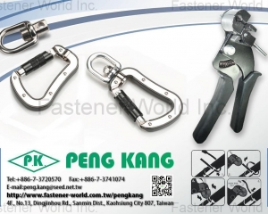 fastener-world(Peng Kang Enterprise Co., Ltd. (SHI GANG) )