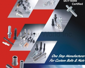 Customized Screws / Bolts(VERTEX PRECISION INDUSTRIAL CORP.)