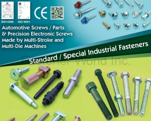 Automotive Screws / Parts & Precision Electronic Screws, Standard / Special Industrial Fasteners(STARBEST ENTERPRISE CO., LTD. )
