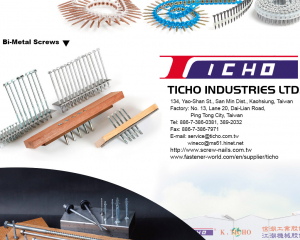 Collated Screws, Collated Nails, Bi-Metal Screws, Wing-tek Screws, Tapping Screws, Bi-Metal Screws(TICHO INDUSTRIES CO., LTD. )