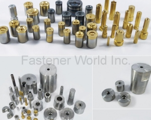 feed rollers, cut-off knives, transport fingers, punches, carbide matrixes, recess punches, inserts, holders, pins, casings, carbide quills, thread rolling dies, thread rollers and trimming dies(FRONTAL INTERNATIONAL CO., LTD.)