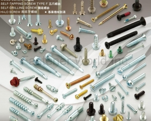Fitting dowel screw/ Self-tapping screw type A.AB.B.T-23.T25/Tri-locular thread screw/ Wood screw/ Self-tapping screw type F/ Self-drilling screw(YUO CHUN ENTERPRISE CO., LTD. )