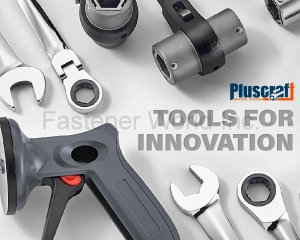 Tools for Innovation(PLUS CRAFT INDUSTRIAL CO., LTD.)
