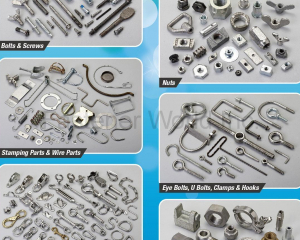 Hardware / Riggings, Fasteners, Tools, Stamping Parts, Turning/Machining Parts, Hooks & Wire Parts(ALISHAN INTERNATIONAL GROUP CO., LTD.)