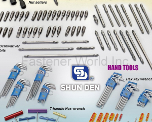 Screwdriver Bits, Nut Setters, Hex Key Wrench, T-handle Hex Wrench(ALISHAN INTERNATIONAL GROUP CO., LTD.)