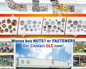 Hexagon Nuts / Special Nuts / All Kinds of Nuts / Copper Nuts / Kep Nuts / American Standard Nuts / Flange Nuts / Prevailing Torque Nuts / Square Nuts / Small Nuts / Tee Nuts / Nylon Insert Nuts(CLC INDUSTRIAL CO., LTD.)
