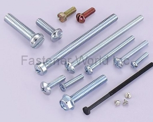 fastener-world(WILLIAM SPECIALTY INDUSTRY CO., LTD )