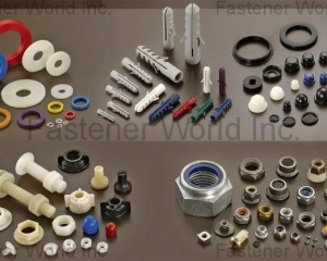 Nylon rings and washer(HENN YANN ENTERPRISE CO., LTD. )