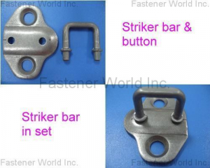 STRIKER BARS(AUTO PARTS)(SHUN DEN IRON WORKS CO., LTD. )