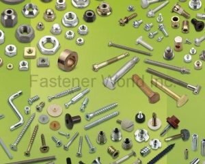 Special Fasteners(DYNAWARE INDUSTRIAL INC.)