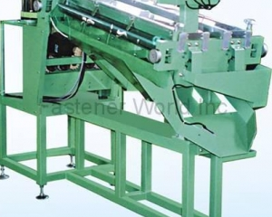PS - 360 Quad-Roller Sorter (CHING CHAN OPTICAL TECHNOLOGY CO., LTD. (CCM))