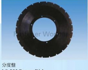 LS - 285 Rotary Disk (CHING CHAN OPTICAL TECHNOLOGY CO., LTD. (CCM))